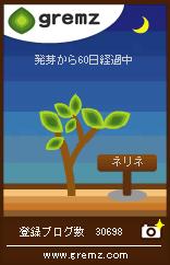 1235300952_08839.jpg